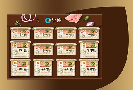 South Korea's thanksgiving holiday enhanced through Ardagh Group's food cans